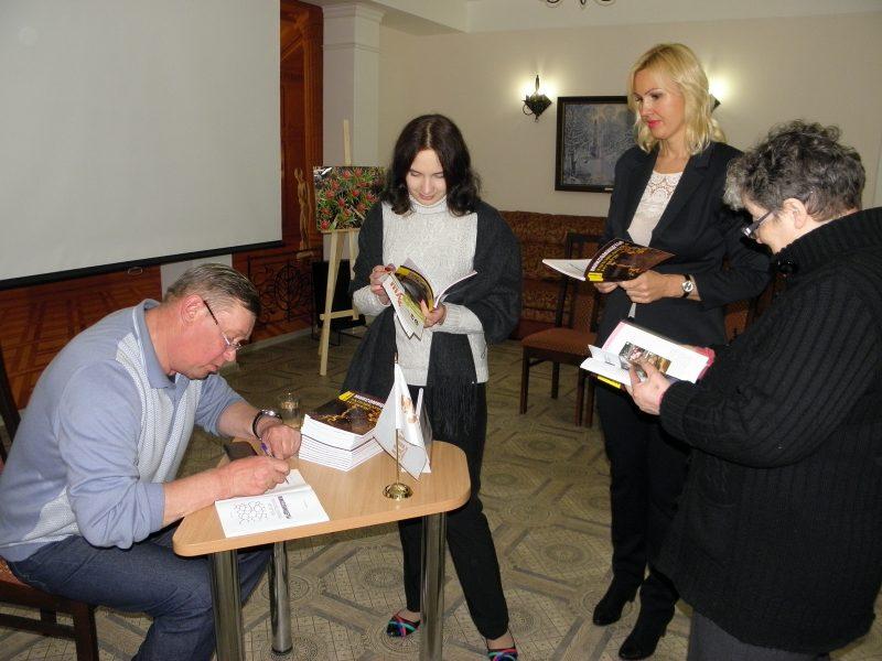 Автограф автора. Фото Л.Г. Целищевой