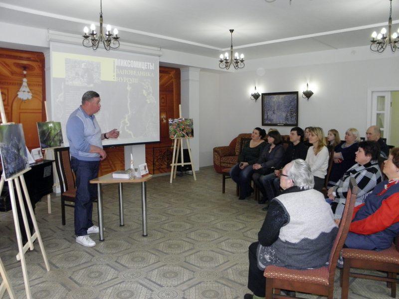 На презентации. Библиотека им. А.С. Пушкина. Фото Л.Г. Целищевой
