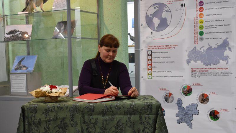 Л. Г. Целищева. Пожелание для Красной книги Кировской области. Фото Н. С. Рычковой