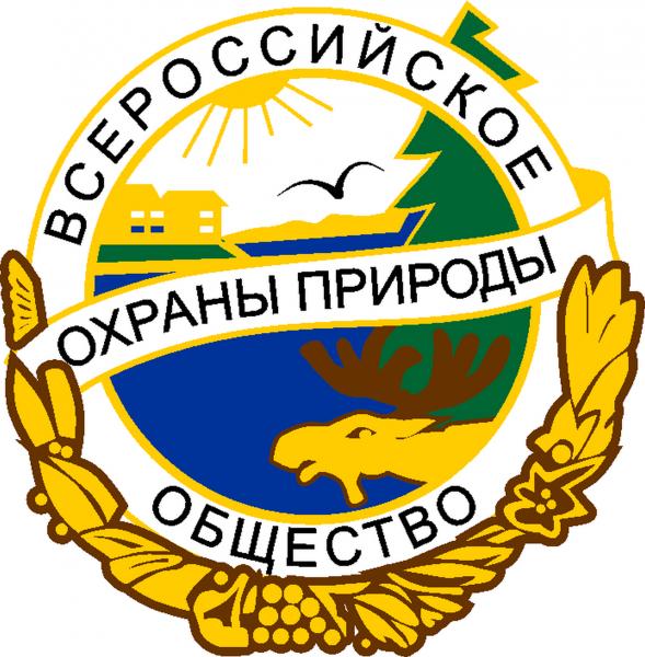 """Эмбема """"Всероссийского общества охраны природы"""""""
