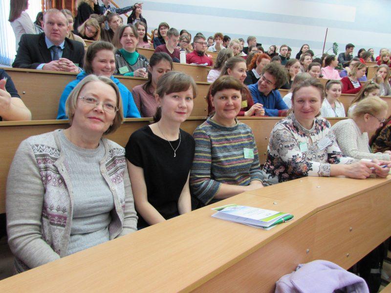 На конференции в ВятГУ. Фото Е. В. Панюковой