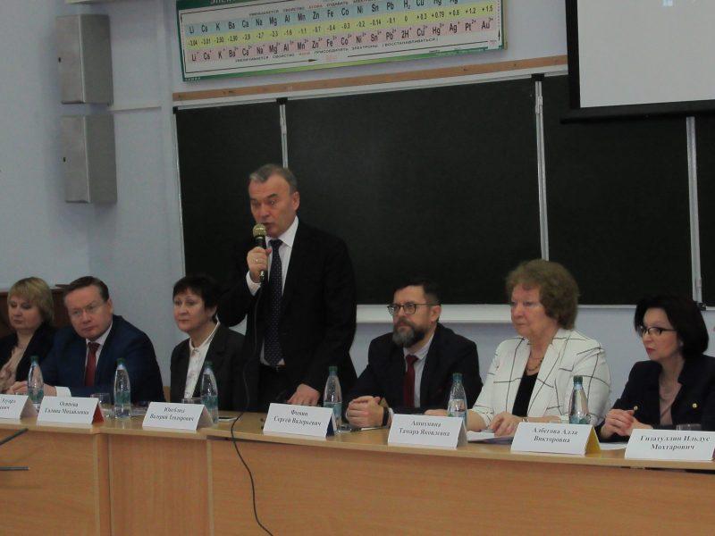 Президиум конференции. Фото Л.Г. Целищевой