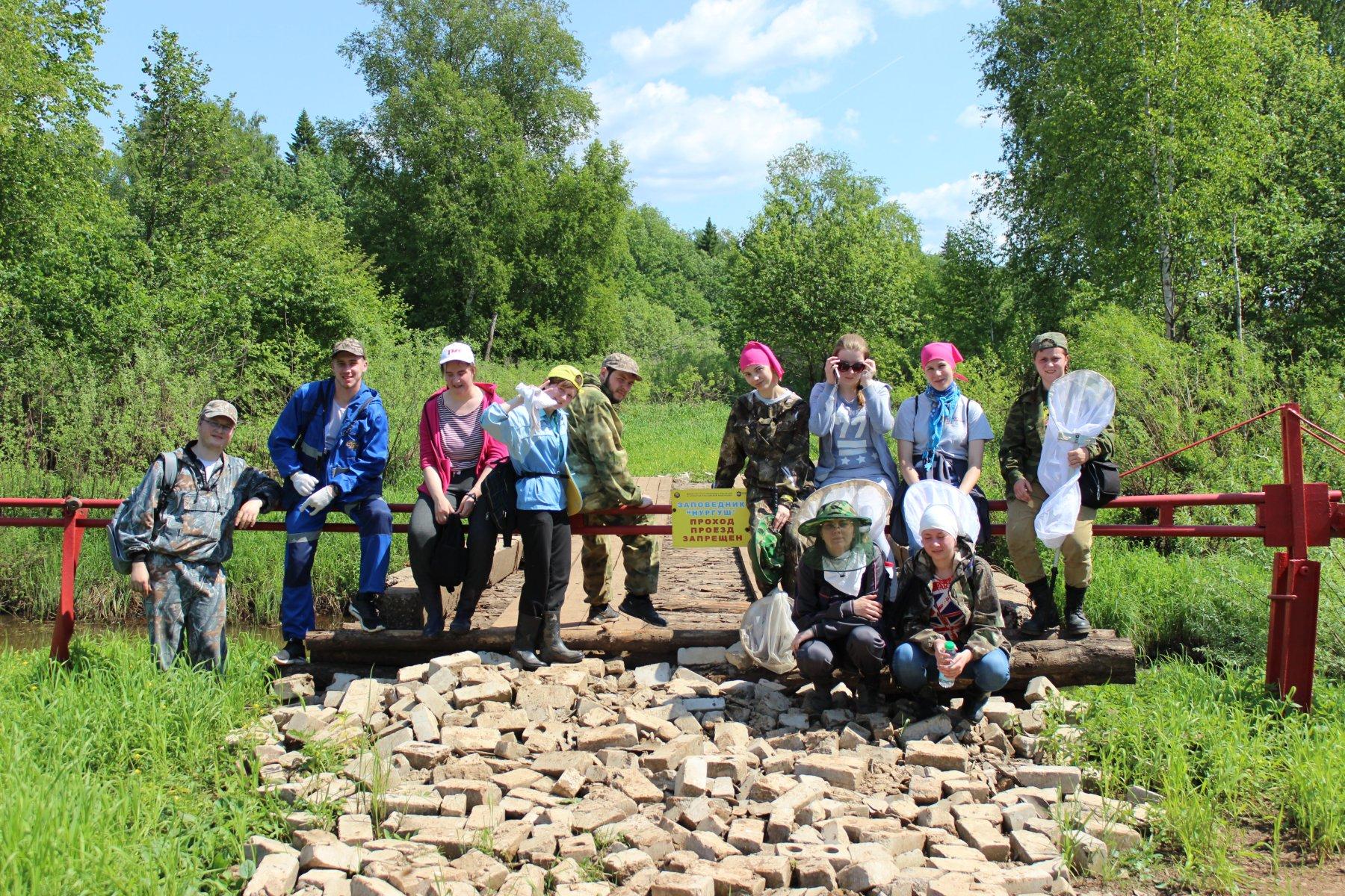 Студенты ВятГУ у границы заповедника. Фото С.В. Пестова